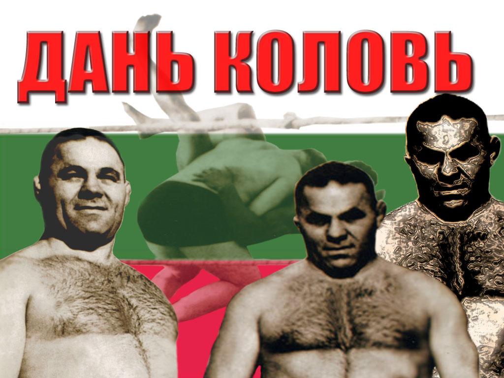DanKolovZaglavna