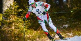 Красимир Анев с 12-о място в масовия старт в Руполдинг