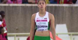 Световна титла за Александра Начева в тройния скок до 20 години