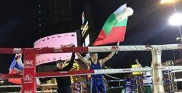 Българин стана световен шампион по муай тай
