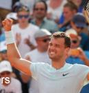 Григор Димитров започна с обрат на Australian Open