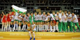 България спечели Златната европейска лига по волейбол!