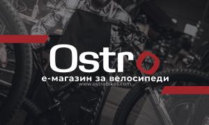 Магазин за велосипеди - Остро /www.ostrobikes.com/