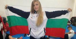 Българка стана световна шампионка по кик бокс