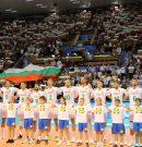 Вдъхновена България взе реванш от Иран в София