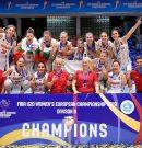 България е европейски шампион по баскетбол до 20 години! (ВИДЕО)
