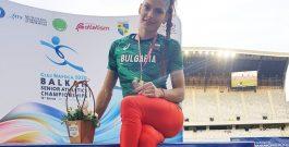 Габриела Петрова е лекоатлет №1 на България за 2020 година