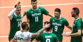България с втора победа по пътя към Евроволей