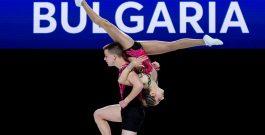Четири европейски титли на България в аеробиката