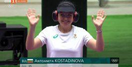 Сребро за Антоанета Костадинова на олимпиадата в Токио!